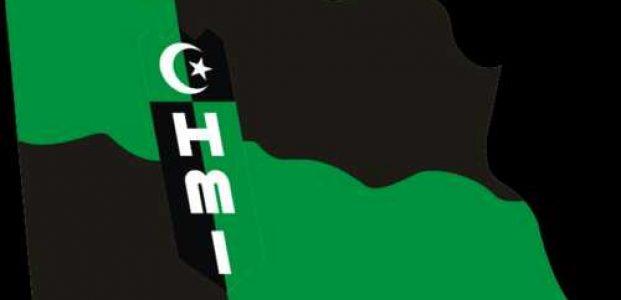 HMI: Pemkot Serang Belum Serius Tangani Program Smart City dan Keterbukaan Informasi